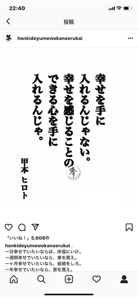 f:id:mamekohako:20190801224036p:image