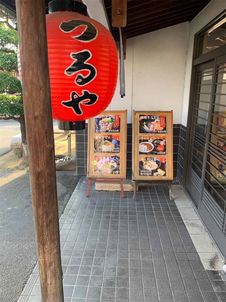 f:id:mamekohako:20191221035042j:image
