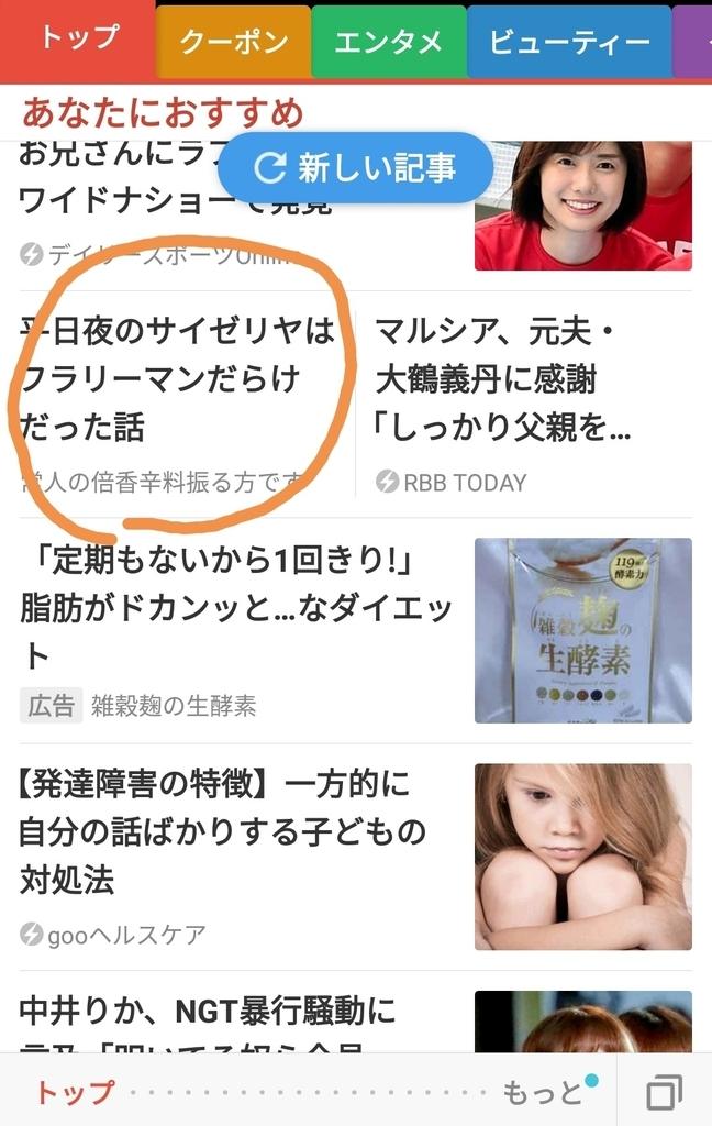 f:id:mamekousagi:20190114121559j:plain