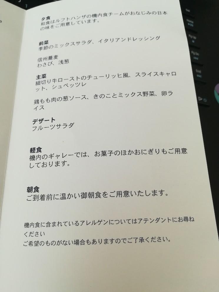f:id:mamekousagi:20191006120210j:plain