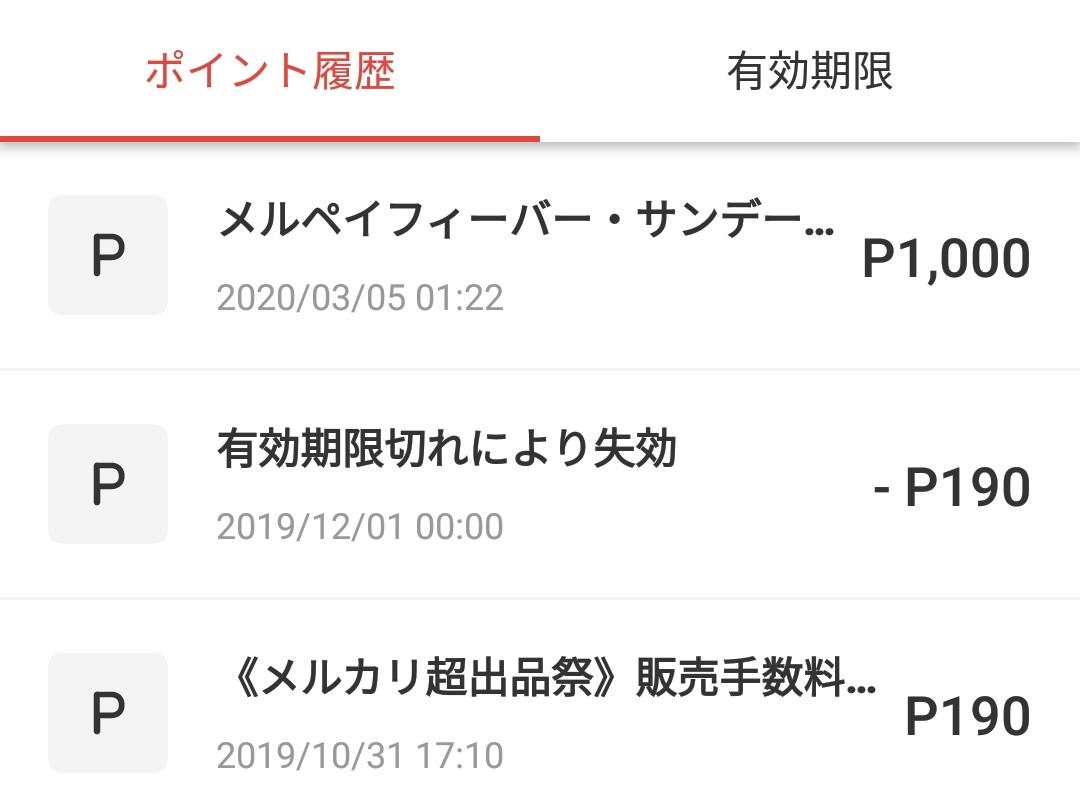 f:id:mamekousagi:20200305164341j:plain