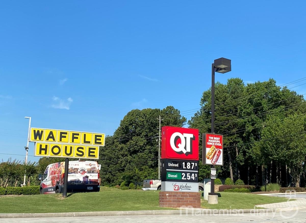 ガソリンスタンドQTの看板