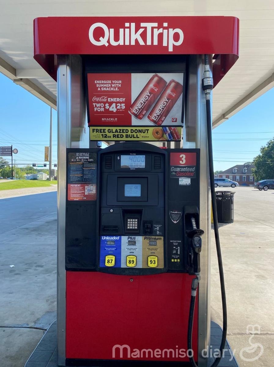 ガソリンスタンドのマシーン