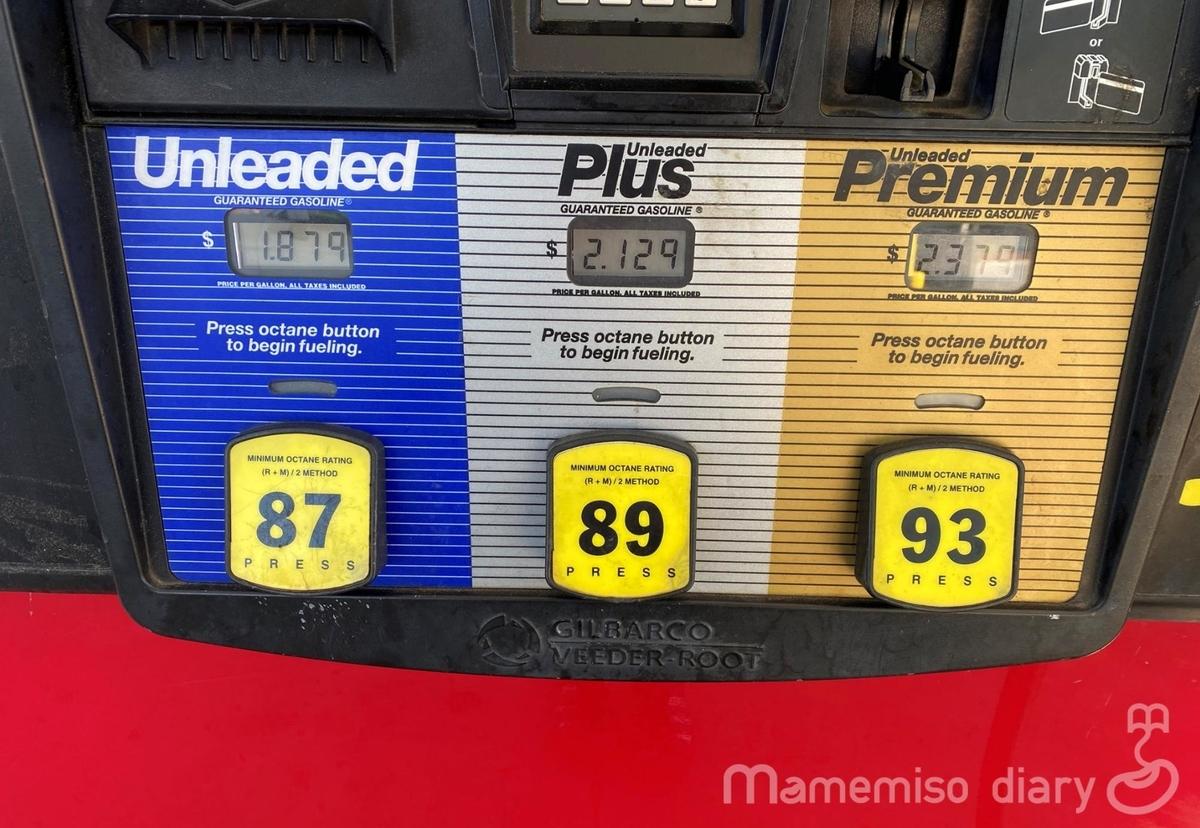 ガソリン種類指定ボタン