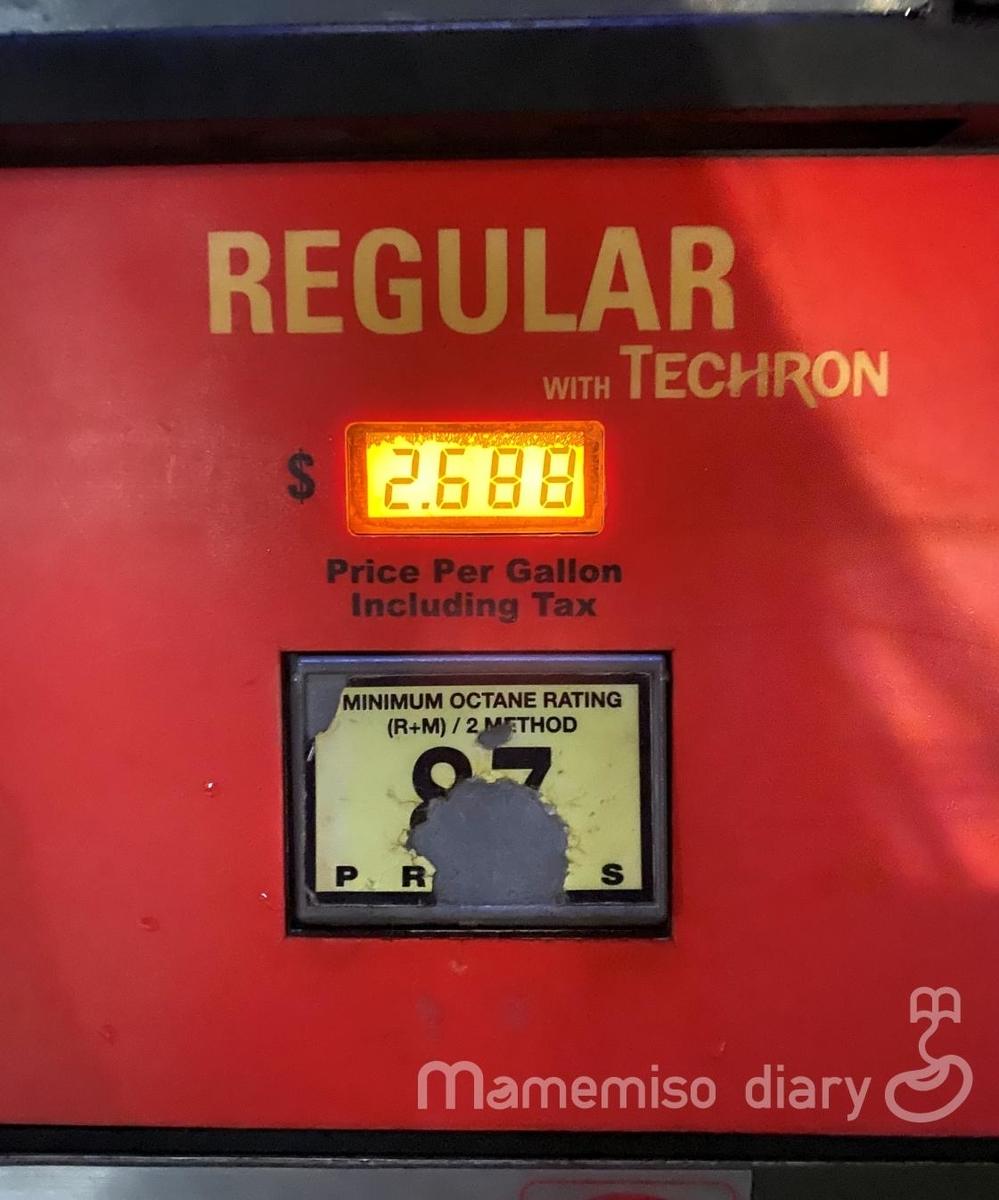 レギュラーガソリンのボタン