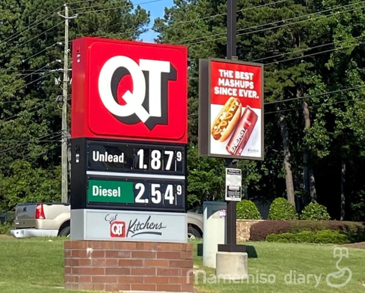 ガソリン値段の看板