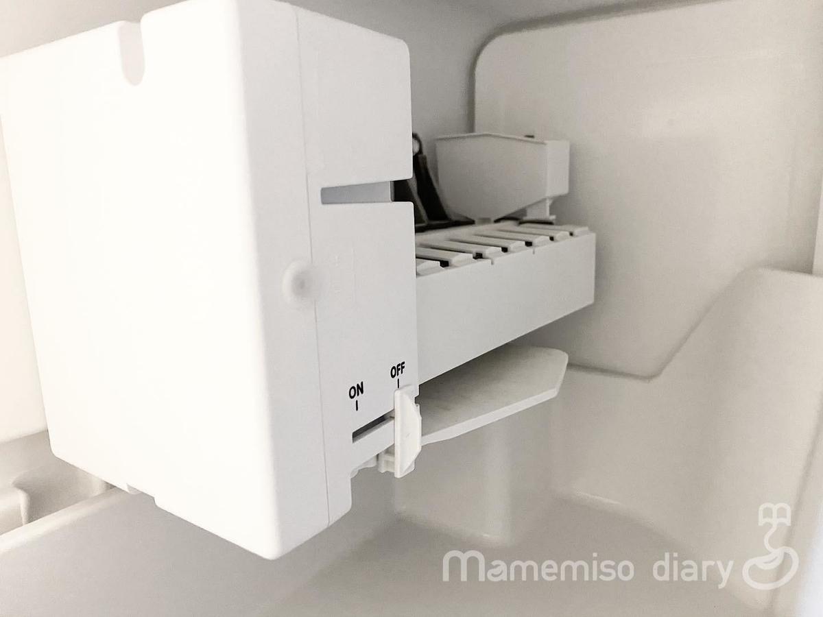 製氷機のスイッチ