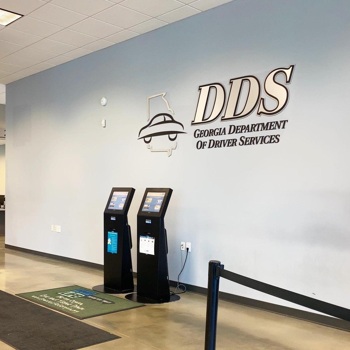 DDSの受付