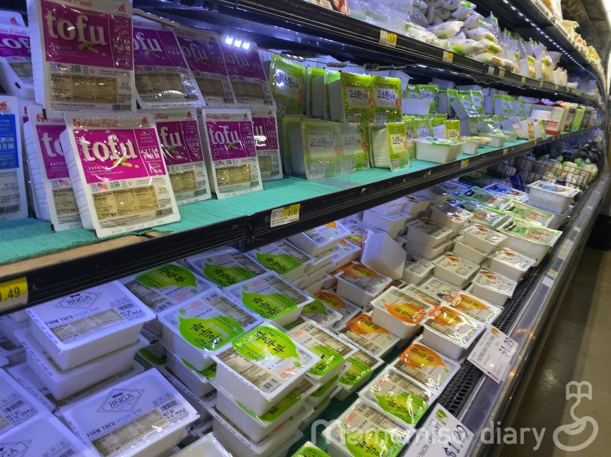 豆腐売り場の様子