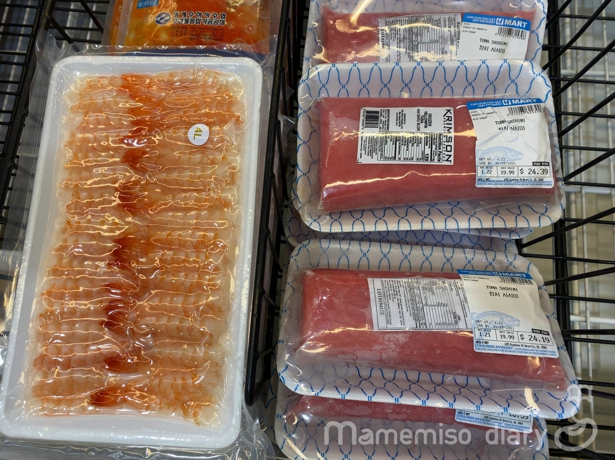冷凍のエビとマグロの写真