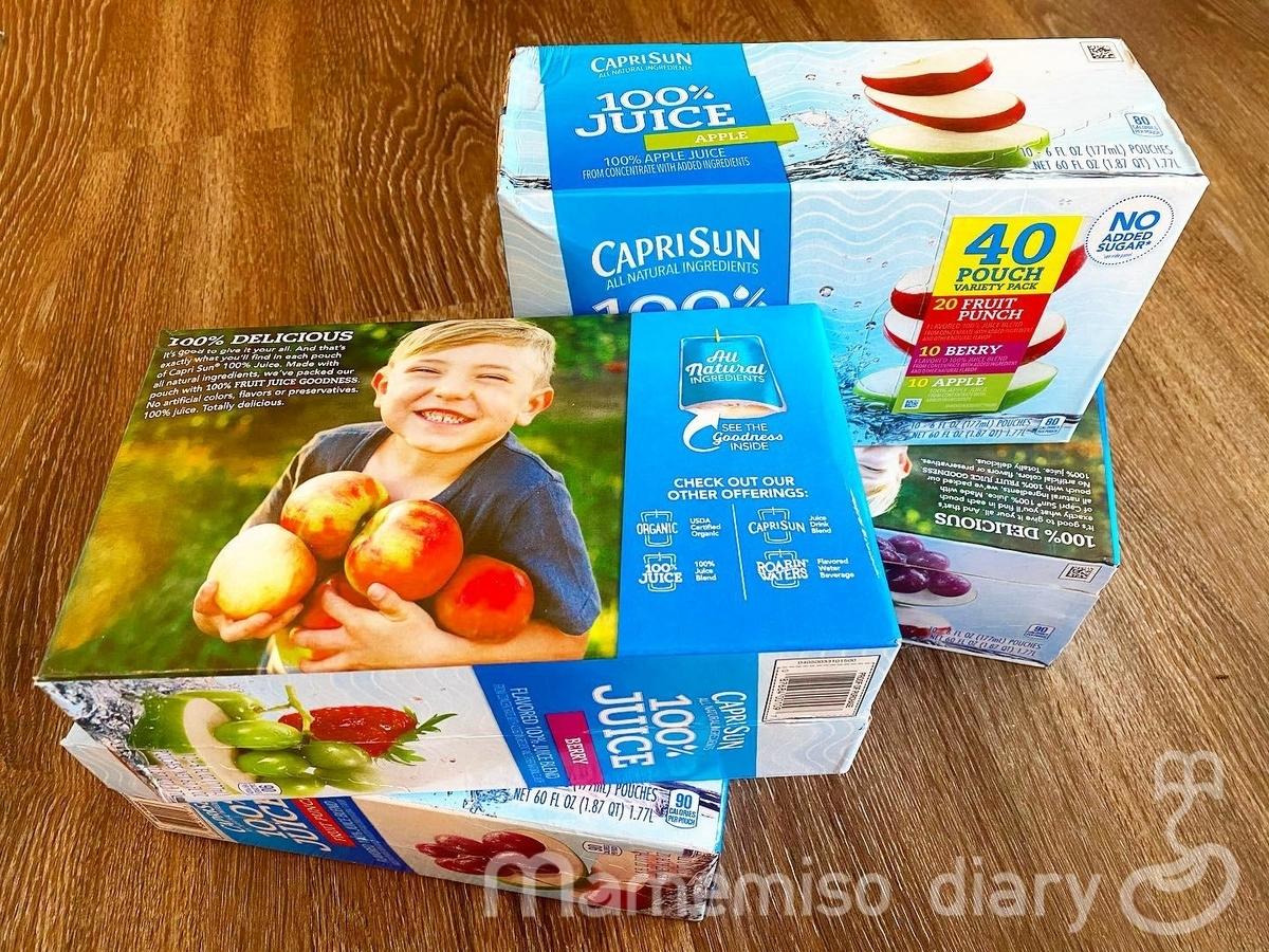 バラエティーパック4箱の写真