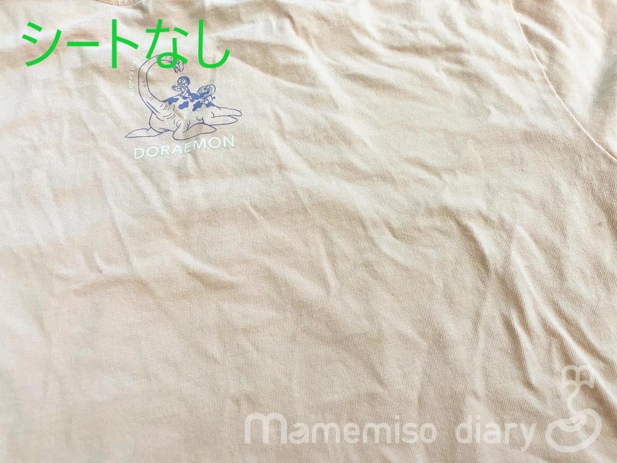 柔軟剤シート未使用のTシャツ