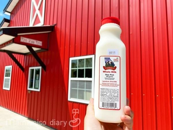 買った牛乳