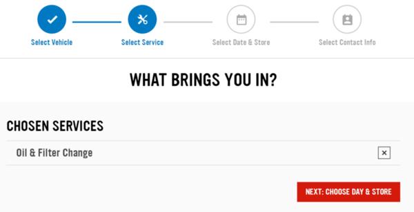サービス選択画面