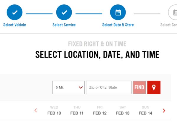 店舗選択の画面