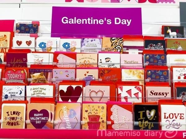 Galentine用のカード
