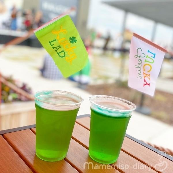 グリーンビール