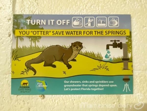 水を大切に使おうの表示
