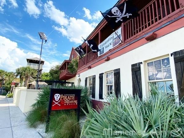海賊博物館