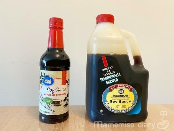 2種類の醤油