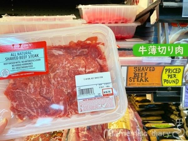 牛薄切り肉
