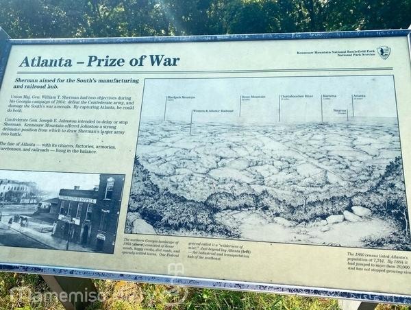 南北戦争解説