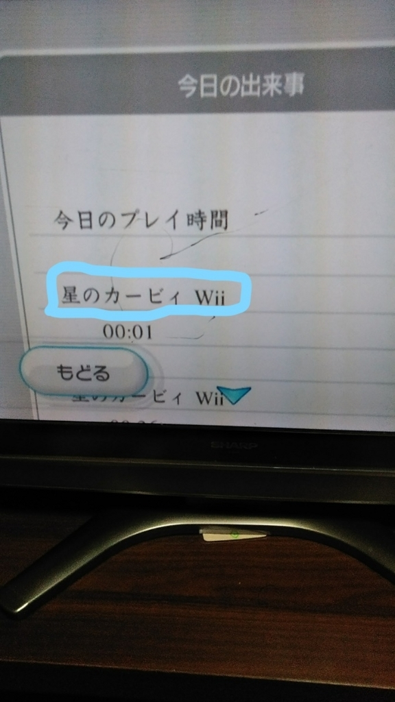 f:id:mamemuchi:20180208112040j:plain