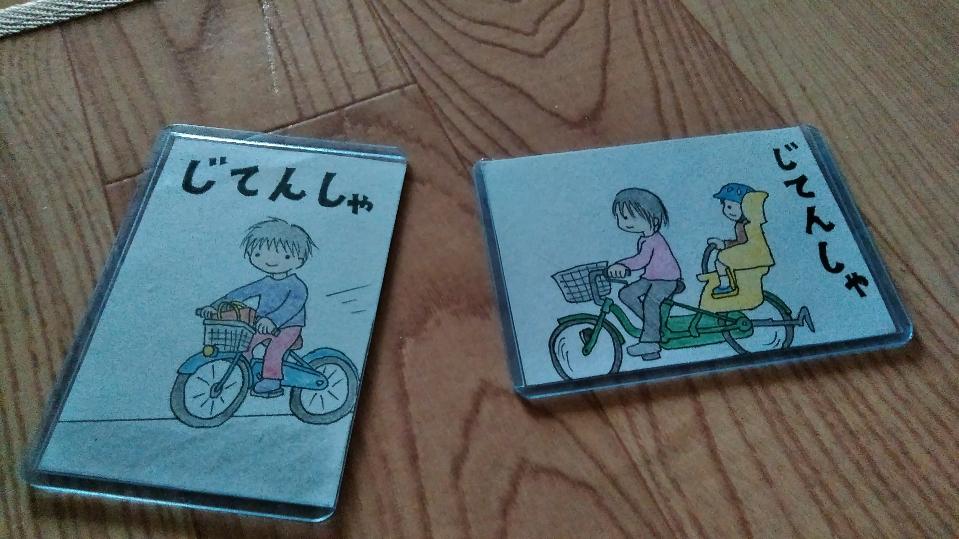 f:id:mamemuchi:20180210062620j:plain