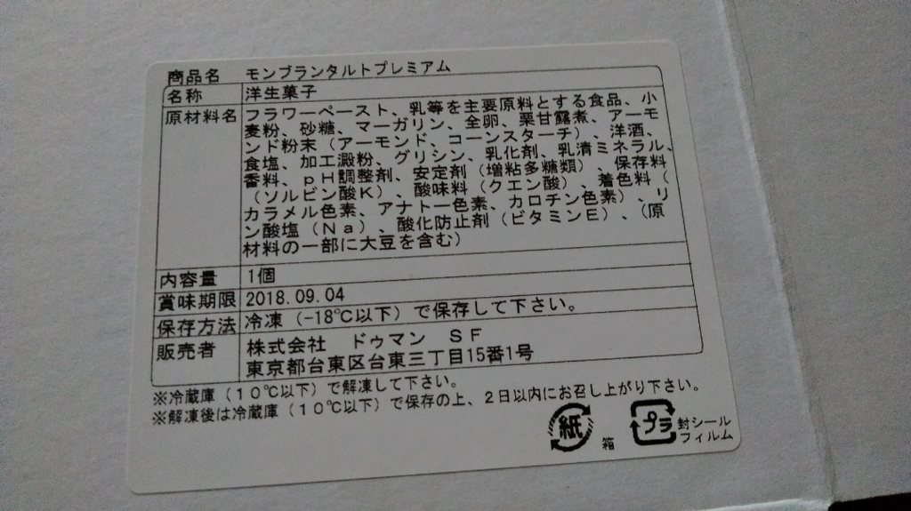 f:id:mamemuchi:20180330061818j:plain