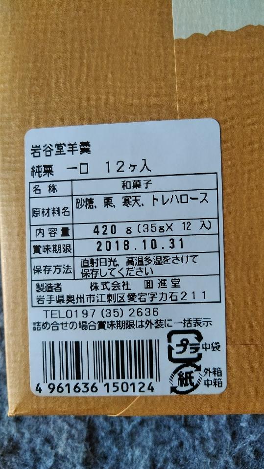 f:id:mamemuchi:20180330064647j:plain