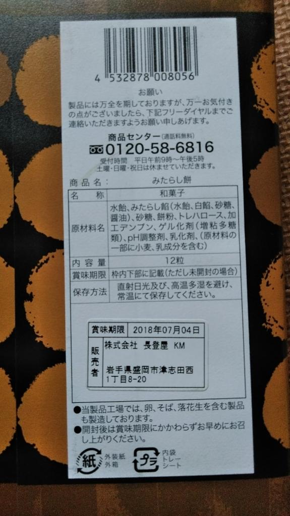 f:id:mamemuchi:20180511133036j:plain