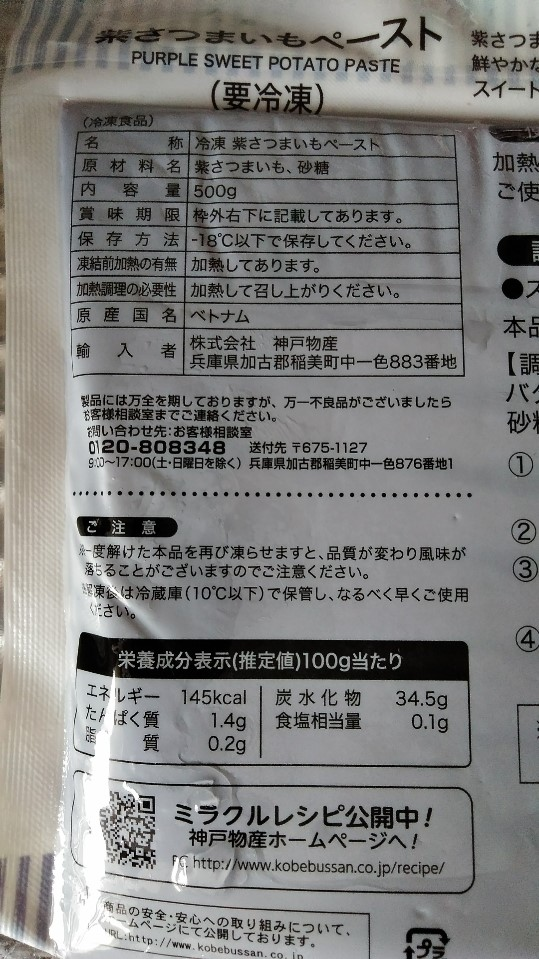 f:id:mamemuchi:20180629053507j:plain
