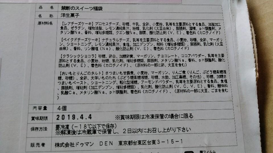 f:id:mamemuchi:20180704055527j:plain