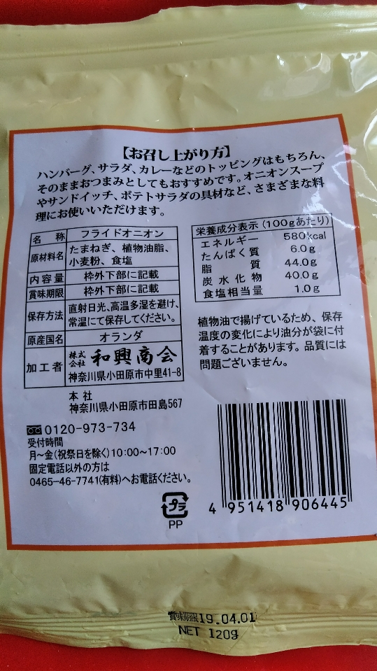f:id:mamemuchi:20180723071742j:plain
