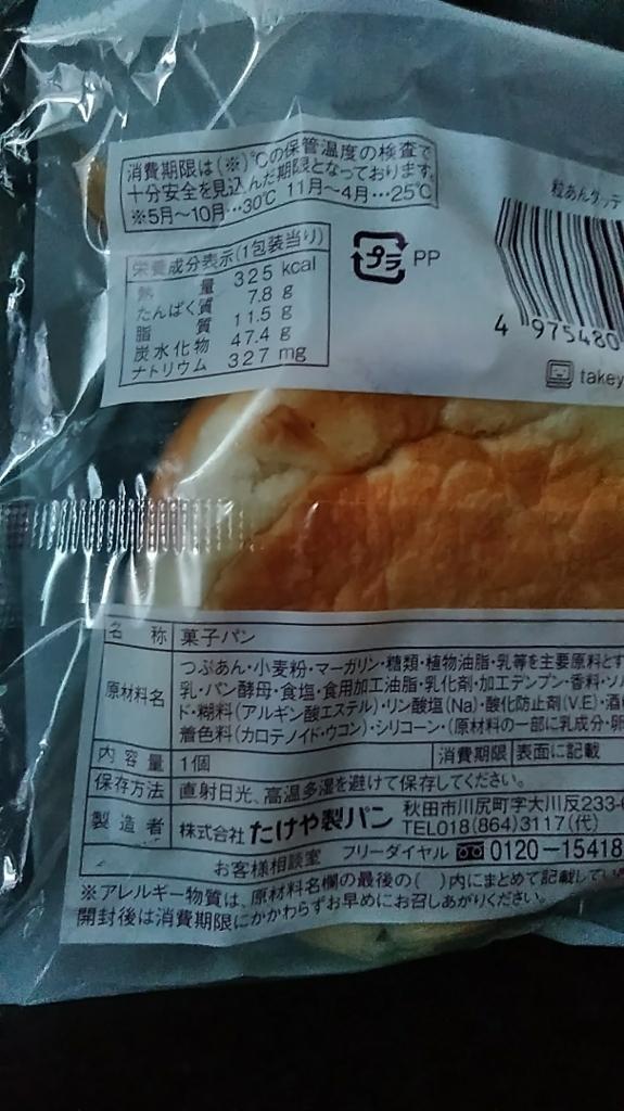 f:id:mamemuchi:20180812060604j:plain