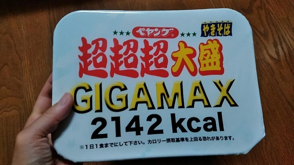 f:id:mamemuchi:20180825144729j:plain