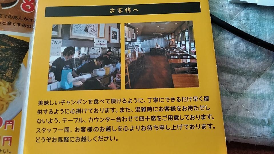 f:id:mamemuchi:20180826084637j:plain
