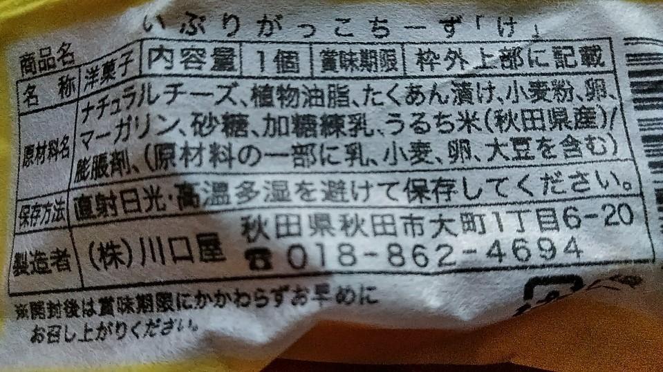 f:id:mamemuchi:20180831123947j:plain
