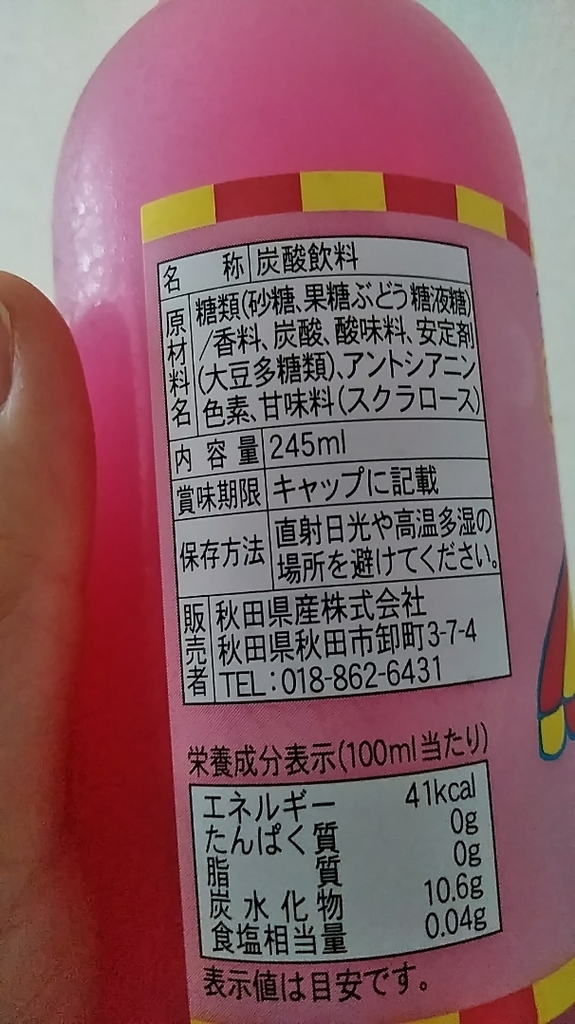 f:id:mamemuchi:20180901143156j:plain