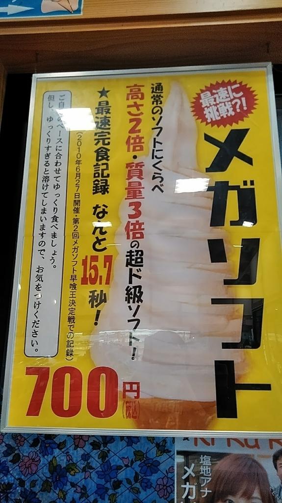 f:id:mamemuchi:20180901154133j:plain