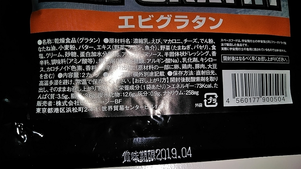 f:id:mamemuchi:20180908165344j:plain