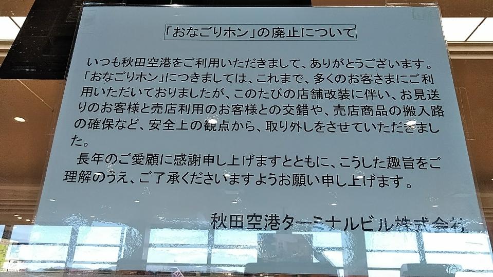 f:id:mamemuchi:20180915112525j:plain