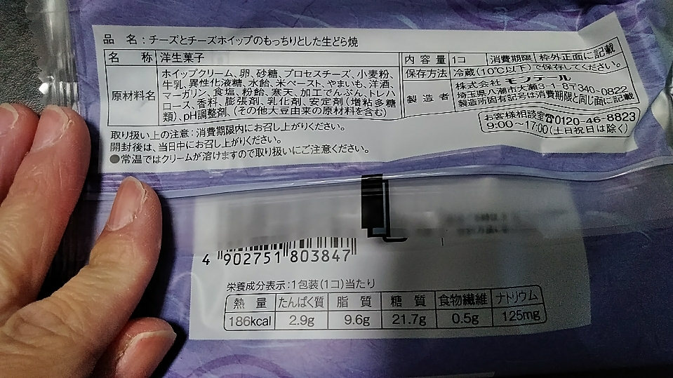 f:id:mamemuchi:20181125152337j:plain