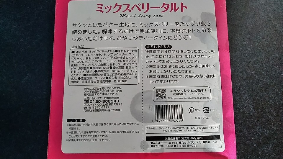 f:id:mamemuchi:20181209143323j:plain
