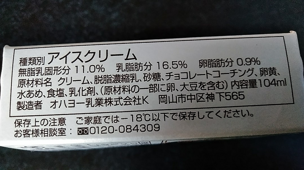 f:id:mamemuchi:20181209161154j:plain