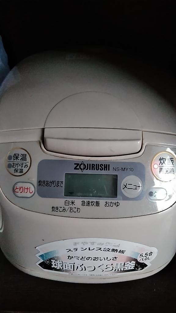 f:id:mamemuchi:20181215185032j:plain