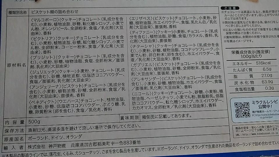 f:id:mamemuchi:20181223140647j:plain
