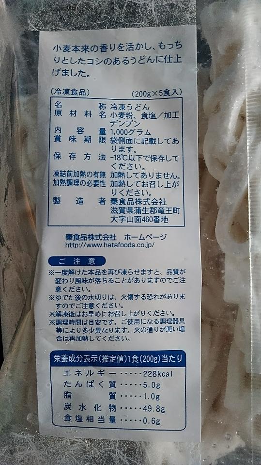f:id:mamemuchi:20181223165759j:plain