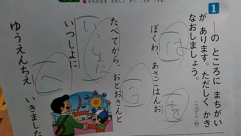 f:id:mamemuchi:20190106145414j:plain