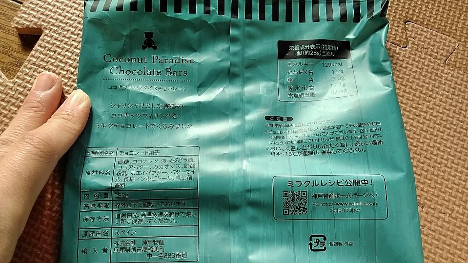 f:id:mamemuchi:20190109093402j:plain